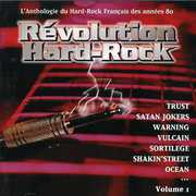 Revolution Hard Rock, Vol. 1 [Import] , Various Artists