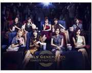 Complete Video Collection [Import] , Girls' Generation