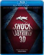 Shock Labyrinth , Suzuki Matsuo