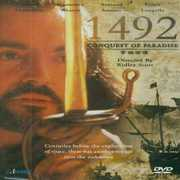 1492 Conquest of Paradise [Import] , Gérard Depardieu
