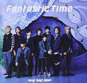 Fantastic Time [Import] , Hey! Say! Jump
