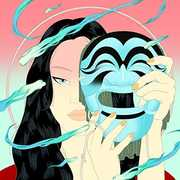 Moment [Import] , Peggy Gou