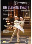 Sleeping Beauty , Vassily Sinaisky