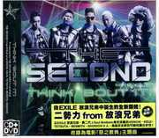 Think Bout It [Import] , Second From Exile