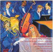Gershwin Among Friends