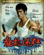 The Way of the Dragon (aka Return of the Dragon) [Import] , Bruce Lee