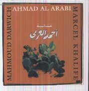 Ahmad Al Arabi