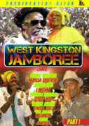 West Kingston Jamboree Part 1