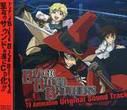 Black Blood Brothers (Original Soundtrack) [Import] , Angelic Layer