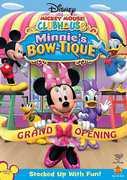 Minnie's Bow-Tique , Bill Farmer