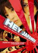 Hey Japanese! Do You Believe in Peace, Love and Understanding? , David La Haye