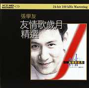 Jacky's Love Songs Collection [Import] , Jacky Cheung