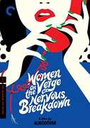 Women on the Verge of a Nervous Breakdown (Criterion Collection) , Antonio Banderas