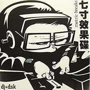 Metric Breaks Vol. 1 , DJ Dsk