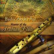 Master of the Arabian Flute