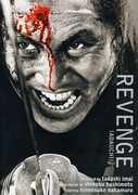 Revenge (Adauchi) , Takahiro Tamura