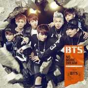 No More Dream (Japanese Version) [Import] , BTS