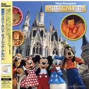 Tokyo Disneyland Music Album [Import]