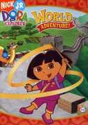 World Adventure , Alexandria Suarez