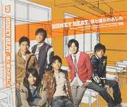 Honey Beat [Import] , V6