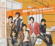 Honey Beat [Import] , V6