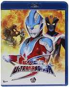 Ultraman Ginga S Pt 4 (Episode 13 - 16) (2014) [Import]