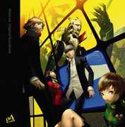 Persona 4 (Original Soundtrack) [Import] , Various Artists