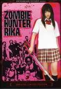 Zombie Hunter Rika , Lemon Hanazawa