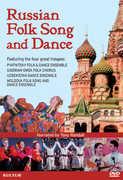 Russian Folk Song and Dance , Tony Randall