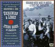 Ukranian and Lemko String Bands In America , Various Artists