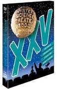 Mystery Science Theater 3000: Volume XXV , John Agar