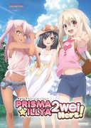 Fate /  Kaleid Liner Prisma Illya 2we Herz , Shizuka Itô
