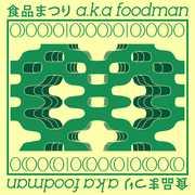 Odoodo , Foodman
