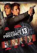 Assault on Precinct 13 , Ethan Hawke