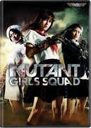 Mutant Girls Squad , Suzuka Morita