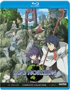 Log Horizon: Complete Collection , Emiri Kat
