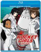 Rocket Girls , Sendai Eri