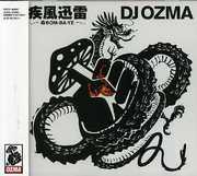 Shippu Jinrai-Inochi Bom-Ba-Ye [Import] , DJ Ozma