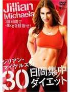 Jilian Michaels 30 Days Shred [Import] , Jillian Michaels