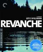 Revanche (Criterion Collection) , Johannes Thanheiser