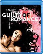 Guilty of Romance , Satoshi Nikaido