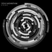 Badu , Bear Mountain