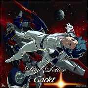 Love Letter 1 [Import] , Gackt