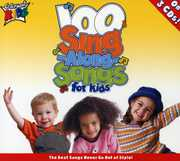 100 Singalong Songs for Kids , Cedarmont Kids