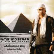 Alama Fe Hyatak [Import] , Amr Mostafa