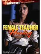 Female Teacher Hunting (The Nikkatsu Erotic Films Collection) , Yuki Kazamatsuri