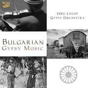 Bulgarian Gypsy Music