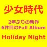Vol 6 (Holiday Night) [Import] , Girls Generation