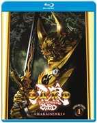 Garo: Season 2 Collection 1 , Kouga Saezima