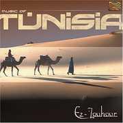 Music of Tunisia